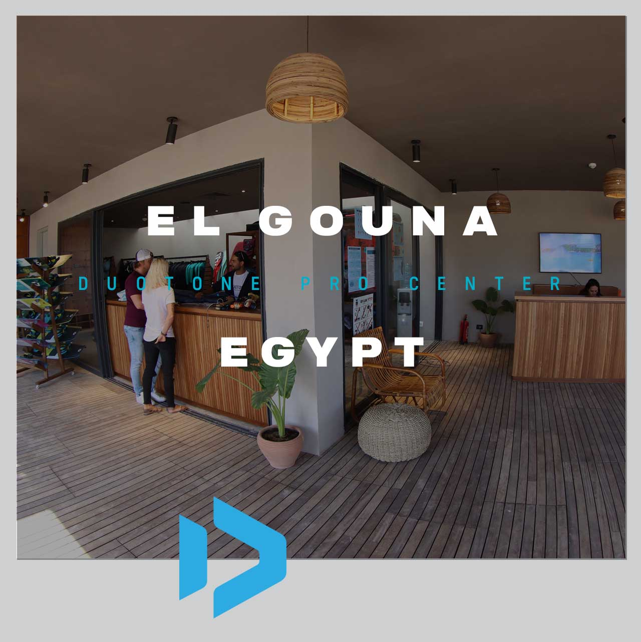 DPC EL GOUNA CENTER